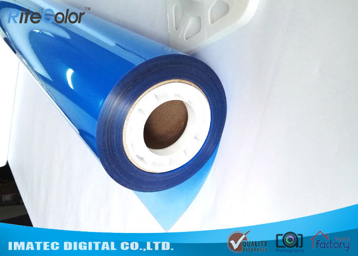 Blue Sensitive Medical Imaging Film 215 Micron Inkjet Medical X Ray PET Film Rolls